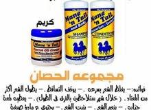 مجموعة الحصان لحل مشاكل الشعر