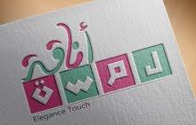 مدربة جرافيك ديزاين خبرة في التدريب 3 سنوات لطلاب جامعة الأميرة نوره