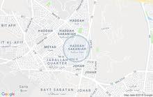 شقق مفروش لوكس صنعاء حده الحي السياسي 773888044