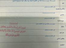 GMC 2005 for sale -  - Kuwait City city