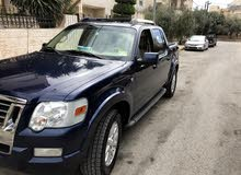 Used 2007 Ford Explorer for sale at best price