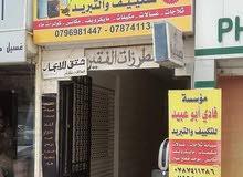 مؤسسة فادي أبو عبيد للتكييف و التبريد