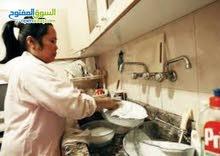 تنظيف و خادمات