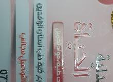 محتاجين تواجد صيدلاني في صيدلية في القاهرة الثانية