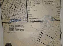 للبيع ارض سكني تجاري في الخوير3 رقم 30 بالقرب من جامع الامين .
