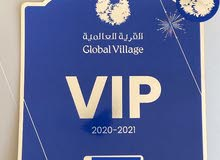 ملصق القريه العالميه VIP- ارقام مميزه