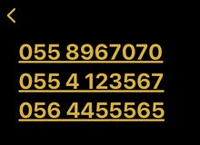 055 8967070