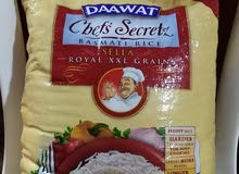 Daawat Rice Bag (10 Kg) for sale