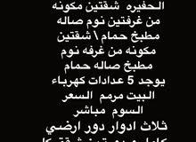 استراحه شاليه موقع ممتاز استثماري قواعده تاسيس عماره السعودي الاحساء حي بن حنزاب