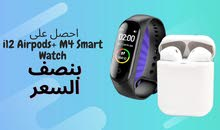 Airpods i12 + M4 Smart band