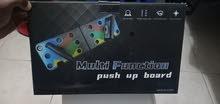 multi function push up board