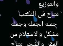 ملابس جمله ومشكل