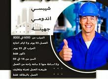 عمال مصانع بمرتبات عاليه 3500 جنيه ف الشهر  الشغل 12 ساعه وساعه راحه