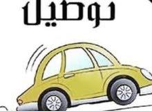 مطلوب سايق خاص مصري او سوداني معاه رخصه