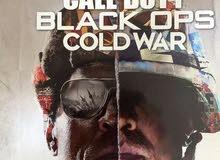 CALL WAR