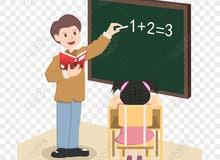 مدرس خصوصي ومتابعة للمرحلتين الابتدائية والمتوسطة