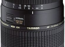Tamron Lens 70-300mm tele macro lens
