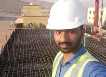searching civil engineer job