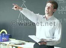 مدرس 12 علمي رياضيات