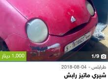 Daewoo Matiz 1999 - Tripoli