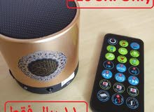 for sale New Smart Speakers