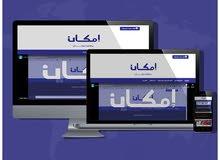 برمجه تطبيقات الويب