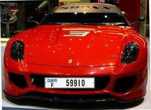 رقم سياره دبي مميز لاصحاب سيارات الفيراري 599