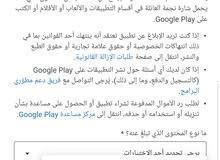 مكتب تجارى مصر الجديده للبيع اوالايجار