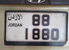 رقم سياره رباعي مميز للبيع