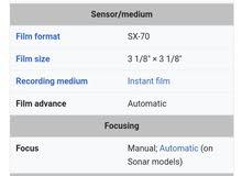كاميرا سونر SX-70 بحالة جيدة للبيع