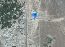 ارض سكني تجاري للبيع 400 متر في مضيرب
