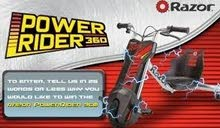 Power Rider 360 cool baby