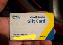 بطاقة شراء من اكسترا بقيمة 384