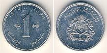قطعة نقدية مغربية من فئة 1سنتيم تعود لسنة 1394