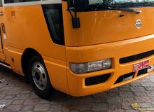 For rent 2015 Orange Other