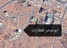 شفا بدران.. الكوم لبناء مخازن وشقق للاستثمار قرب إشارات المول تستحق المشاهدة