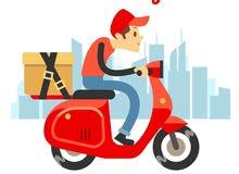 مطلوب عامل توصيل مع دراجة