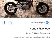 Used Honda motorbike made in 2005 for sale