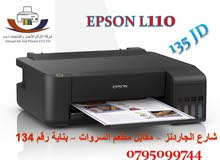طابعة ايبسون Epson L110 Printer