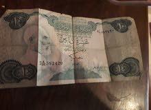 ورقة نقدية ليبية
