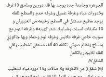 عماره في مخطط الرياض ج قريبه من المدارس والخدمات وطريق عسفان