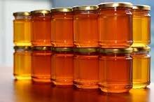 عسل سدر، عسل كالبتوز، عسل برسيم، عسل حبة سودة، شمع العسل