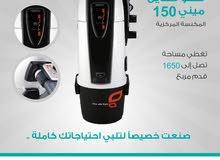 مكنسة مركزية Central vacuum cleaner مكانس مركزية