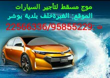 Renting Toyota cars, FJ Cruiser 2018 for rent in Muscat city