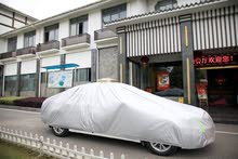 remote control smart car cover .