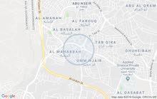 محل فارغ للبيع في ابو نصير