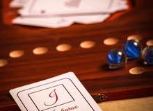 لعبة جاكارو - Jackaroo Game