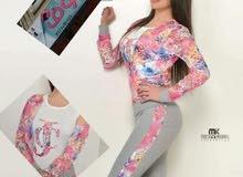 ملابس سورية خامة فخمة