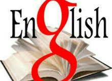 تدريس اللغه الانكليزيه لكلا الجنسين للمتوسطه والاعداديه.