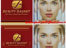 منتجات Beauty Basant